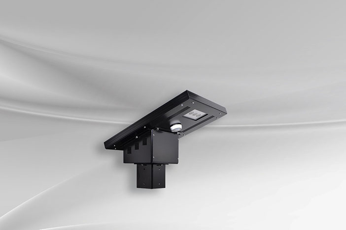 LX25 All integrated complete package solar light